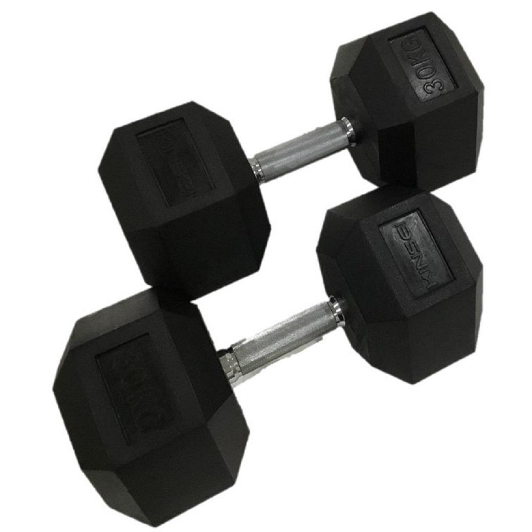 新ダンベル30kg (2個組)