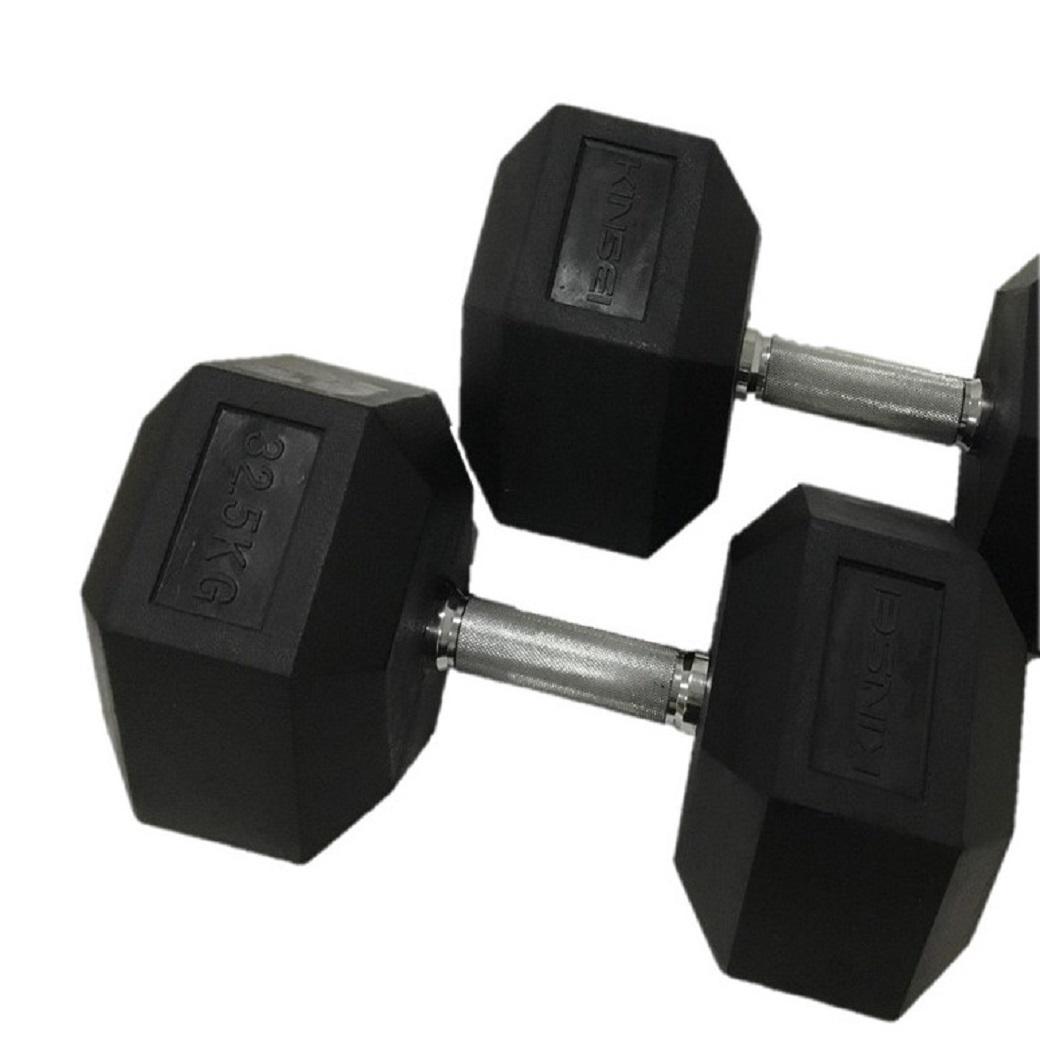 新ダンベル32.5kg (2個組)