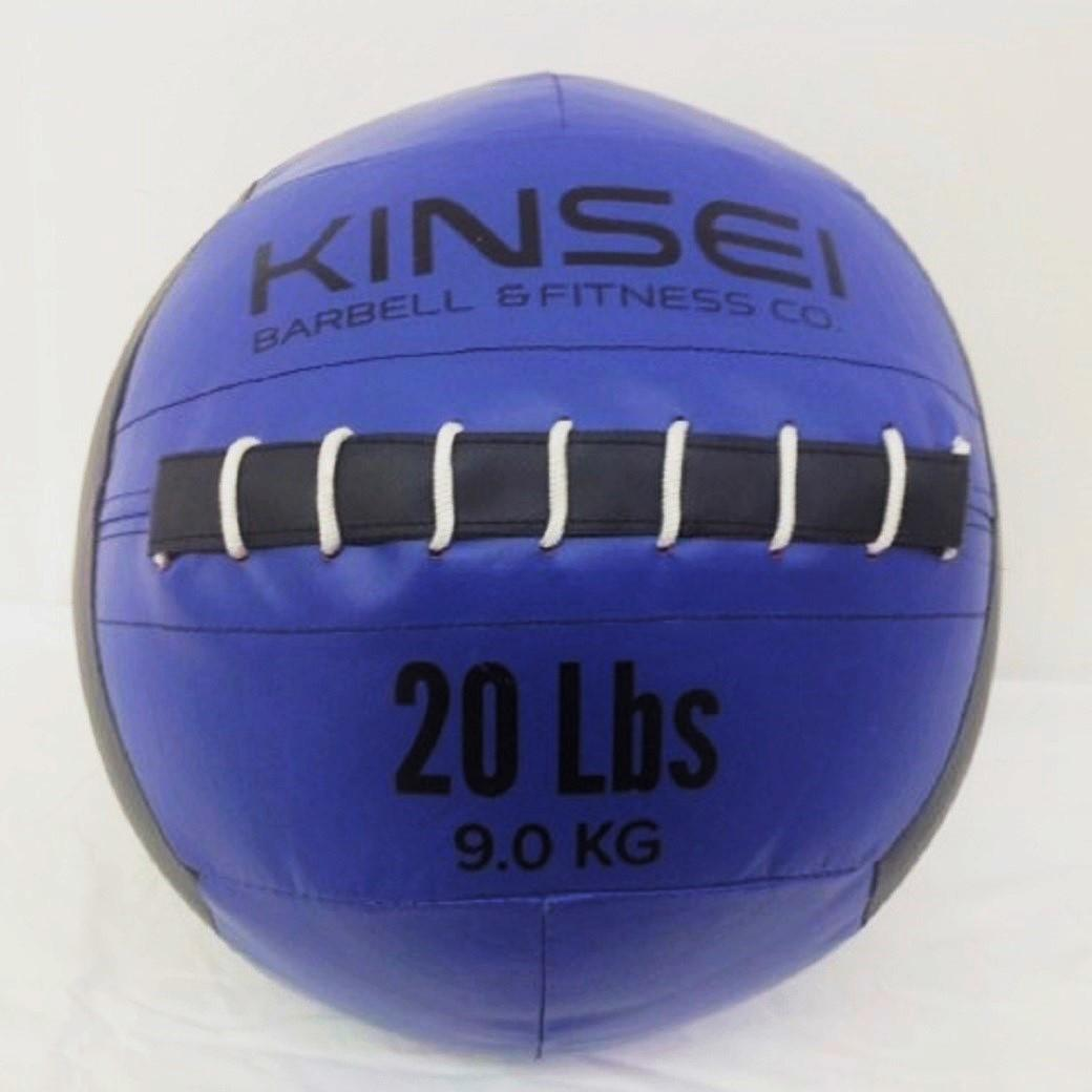 NO.5-9 メディシンボール 20ポンド
