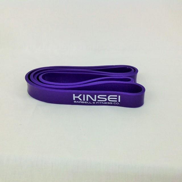 補助バンド 33mm  (紫)