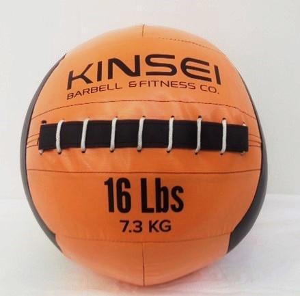 MB16LB  メディシンボール 16ポンド 在庫処分セール中!