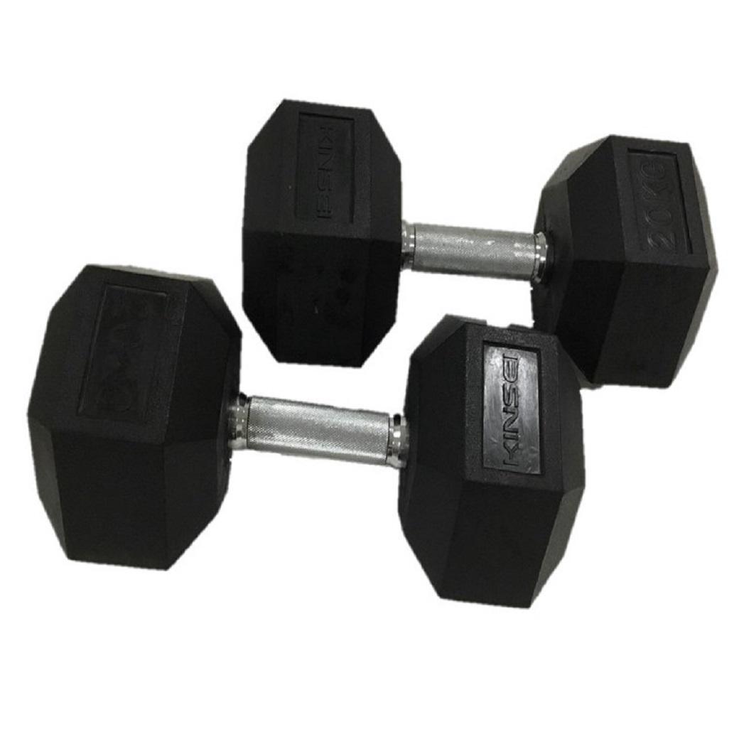 新ダンベル20kg (2個組)